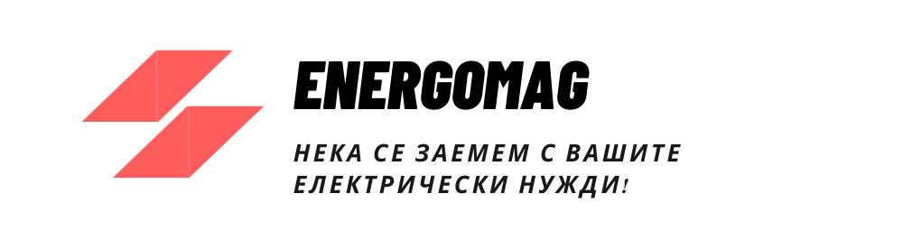 Електро услуги от Бургас